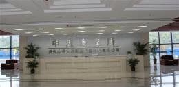 贵州中进商交所做蜡花需要几万能做