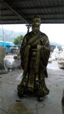 深圳校園廣場玻璃鋼孔子華佗人像雕塑擺件