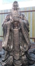 供應歷史人物人像林則徐孔子孫中山雕塑廠家