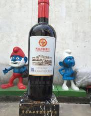 贵州酒坊装饰宣传玻璃钢红酒瓶雕塑模型