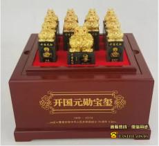 開國元勛1.4公斤寶璽大全套