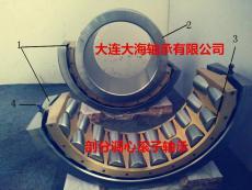 01B140mmGR/EX剖分軸承 現貨銷售