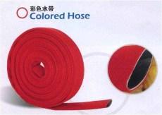 时源消防设备彩色水带