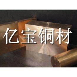 HITMAX日立铍铜 HITMAX板料