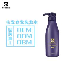 消字号纯中药防脱固发生发液洗发水oem代工