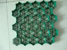漳州批发1.5公分凹凸型排水板厂家