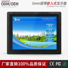 12寸3MM超薄 電阻觸摸屏嵌入式工業顯示器