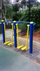 小区健身器材 双人漫步机