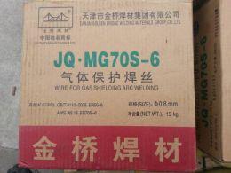 金桥焊条 J422 J506 J507金桥焊材