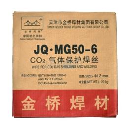 J422结构钢电焊条3.2 4.0