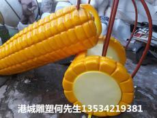 湖北游乐场装饰特色玉米造型滑滑梯雕塑