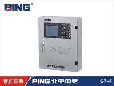 采购EM730消防设备电源监控模块