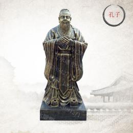古代圣贤孔子雕像玻璃钢雕塑大型落地摆件