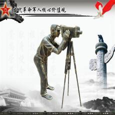 玻璃钢雕塑大型摄影人物仿铜树脂落地摆件