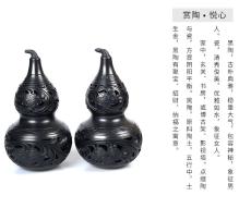 黑陶镂空花瓶套装礼盒厂家专卖 黑陶收藏