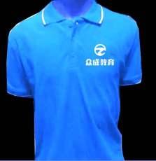 淄博廣告衫文化衫 批發定做廣告馬甲
