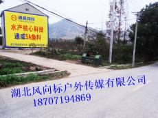 荆门文字墙体广告宣传   荆门围墙广告制作