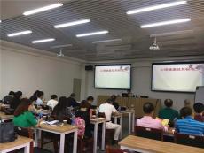 西南云南大学滇池学院教育培训特色