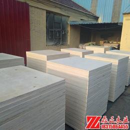 汽车展览板北京双11新车展览木质汽车展览板