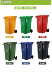 重庆塑料垃圾桶厂家/重庆240L环卫垃圾桶厂