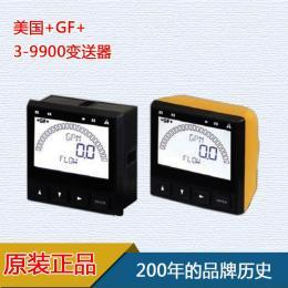 美国GF Signet 3-9900 变送器