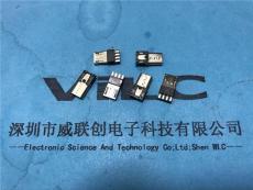 Micro公头焊线式USB 前五后四后五后三 5Pin