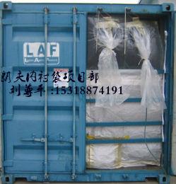 塑料粒子运输专用集装箱内衬袋海包袋供应商