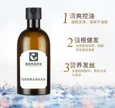 抗抑菌祛屑止癢洗發水OEM藥妝洗發露代加工
