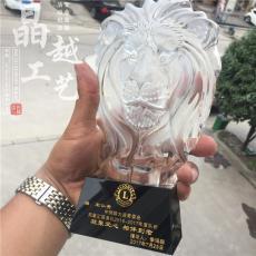 狮子协会奖杯/狮子造型奖杯/爱心奖杯定做