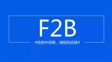珠宝F2B定制软件-零烦恼珠宝软件