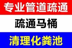 太原滨河东路专业维修水管安装水龙头阀门