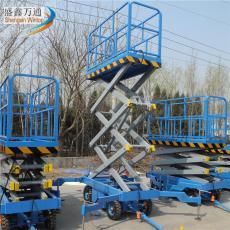 威海四轮移动式升降平台交叉升降机小型梯子