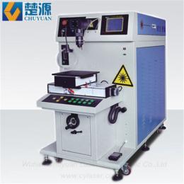 上海光纤传输激光焊接机回收公司