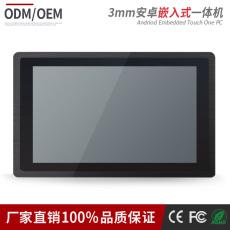 21.5寸寬屏IP65防塵防水嵌入式安卓一體機