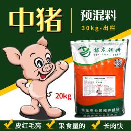 河南哪个品牌的中猪预混料好