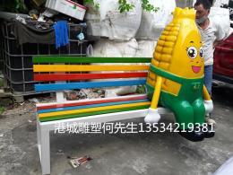 宿迁卡通农场玻璃钢蔬菜水果滑梯休闲椅雕塑