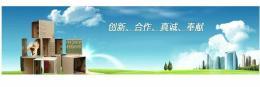 北京海淀区阁楼安装公司技术分享