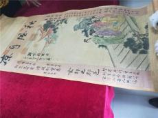 徐悲鴻字畫部分拍賣成交記錄
