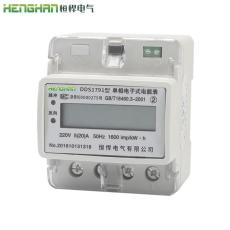 预付费电表插卡式电子智能IC卡380V