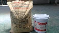 聚合物修补砂浆-重庆混凝土缺陷修复砂浆厂