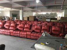 家庭影院沙发广东生产厂家