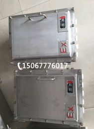BJX系列不锈钢隔爆型防爆接线箱