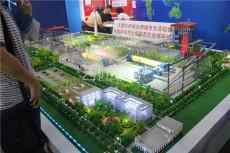 工業動態模型設計制作仿真動態沙盤哪里做