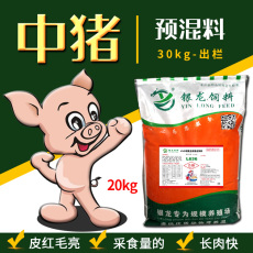临西县中猪预混料出厂价格走起