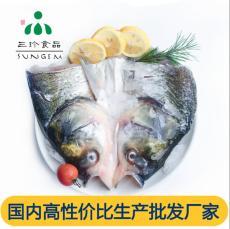 新鮮冷凍鰱魚頭 安徽三珍食品廠家批發供應