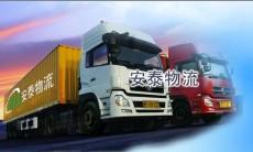 惠州到平凉整车零担物流专线