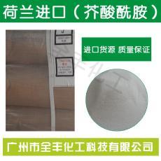芥酸酸酰胺优级品F53 BOPP吹膜专用开口爽滑