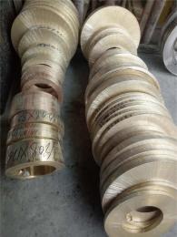 CuSn6F-41铜合金