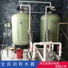 长期供应水处理设备    全自动软水器