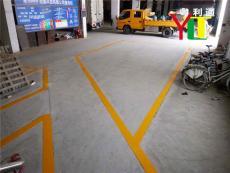 熱熔標線 停車位畫線 禁止標線